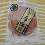 佐々木製菓の厚焼せんべいピーナッツは大好きなお菓子でおすすめ(通販)
